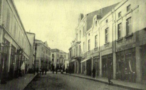 Центърът през 30-те