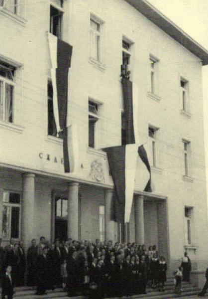 Откриването на съда 1943