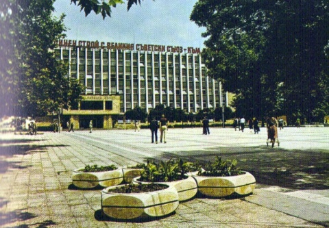 Площад Свобода