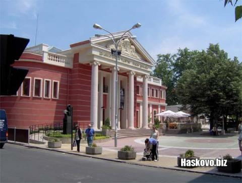 Театърът в Хасково