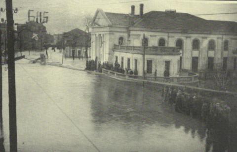 Наводнение 1932
