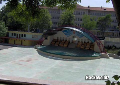 Площадка Спартак