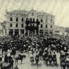 Площадът през 1923