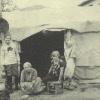 След земетресението 1928