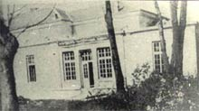 Cultural Centre Zarya in 1929