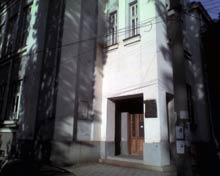 The shool building where Levski stayed